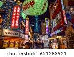 osaka  japan   december 05 ... | Shutterstock . vector #651283921