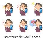 older female smartphone facial... | Shutterstock .eps vector #651352255