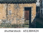 detail shot of stone wall in an ... | Shutterstock . vector #651384424