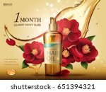 camellia hair oil contained in... | Shutterstock .eps vector #651394321