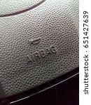 Small photo of Car air bag