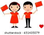 smiling children  boy and girl  ... | Shutterstock .eps vector #651435079