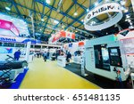 moscow  russia  expocentre  ... | Shutterstock . vector #651481135