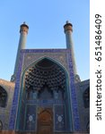 Small photo of Shah Mosque(Jameh Abbasi Mosque). Imam mosque. Naqsh-e Jahan Square,Isfahan, Iran.