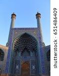 Small photo of Shah Mosque(Jameh Abbasi Mosque). Imam mosque. Naqsh-e Jahan Square,Isfahan, Iran.