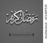 ramadan kareem beautiful... | Shutterstock . vector #651489535