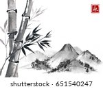 bamboo trees and mountain range ... | Shutterstock . vector #651540247