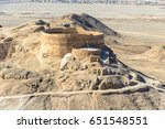 zoroastrian towers of silence ... | Shutterstock . vector #651548551