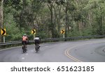 asian men and woman cyclist are ... | Shutterstock . vector #651623185