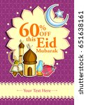 vector illustration of eid... | Shutterstock .eps vector #651638161