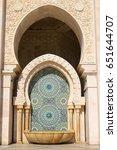 hassan ii mosque fountain made... | Shutterstock . vector #651644707