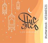 ramadan lantern with arabic...   Shutterstock .eps vector #651660121