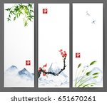 banners with mountains  bamboo  ... | Shutterstock .eps vector #651670261