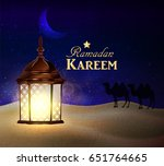 lantern stands in the desert at ... | Shutterstock .eps vector #651764665