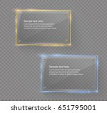 vector glass modern banner set... | Shutterstock .eps vector #651795001