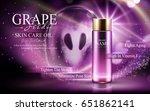 grape seed skin care oil... | Shutterstock .eps vector #651862141