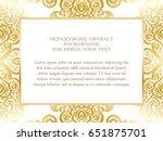 abstract art invitation card  | Shutterstock . vector #651875701