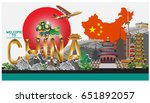 china landscape abstract.... | Shutterstock .eps vector #651892057