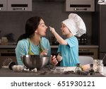 happy family in the kitchen....   Shutterstock . vector #651930121