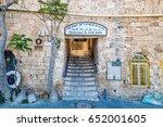 old city of tel aviv | Shutterstock . vector #652001605