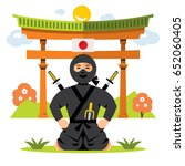 vector ninja and dojo. flat... | Shutterstock .eps vector #652060405