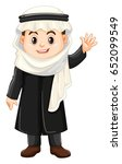 muslim boy waving hand... | Shutterstock .eps vector #652099549