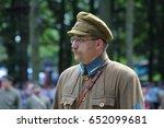 ivano frankivsk  ukraine   may... | Shutterstock . vector #652099681