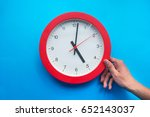 time management concept  end of ... | Shutterstock . vector #652143037