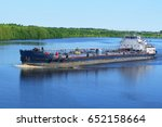 oil river vessel   Shutterstock . vector #652158664