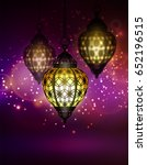 ramadan kareem greetings | Shutterstock .eps vector #652196515
