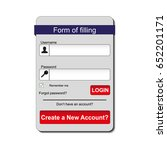 member login form interface....