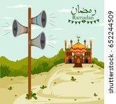 decorated mosque in eid mubarak ... | Shutterstock .eps vector #652244509