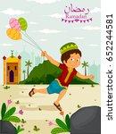 muslim boy enjoying on eid... | Shutterstock .eps vector #652244581