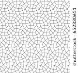 modern seamless vector pattern  ... | Shutterstock .eps vector #652330651