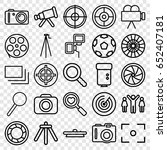 focus icons set. set of 25... | Shutterstock .eps vector #652407181