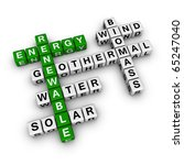 renewable energy cubes crossword - stock photo