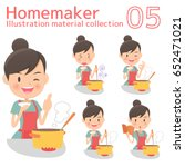 a homemaker cooks delicious food | Shutterstock .eps vector #652471021