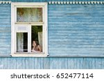 very sad bored little girl... | Shutterstock . vector #652477114