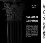 classical architecture.... | Shutterstock .eps vector #652497289