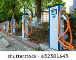 electric vehicle parking | Shutterstock . vector #652501645
