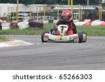bacau  romania   sep 19   ... | Shutterstock . vector #65266303