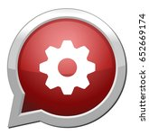 gears   options button | Shutterstock .eps vector #652669174