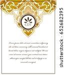 abstract art invitation card  | Shutterstock .eps vector #652682395