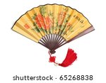 Traditional Chinese Fan...