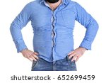 adult man in shirt and jeans on ... | Shutterstock . vector #652699459