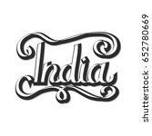 india hand written calligraphy... | Shutterstock .eps vector #652780669