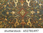 russian wooden carved ornaments | Shutterstock . vector #652781497