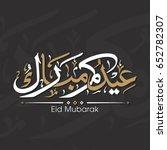 illustration of eid kum mubarak ... | Shutterstock .eps vector #652782307