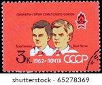 ussr   circa 162  a post stamp... | Shutterstock . vector #65278369
