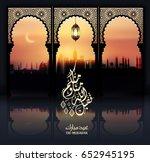 eid mubarak islamic vector... | Shutterstock .eps vector #652945195